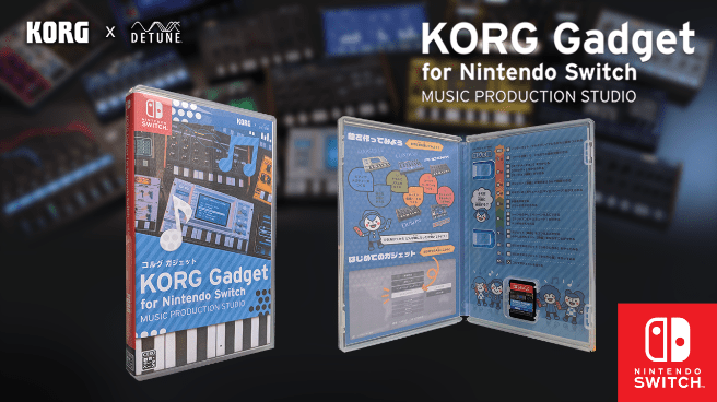 KORG Gadget for Nintendo Switchパッケージ版