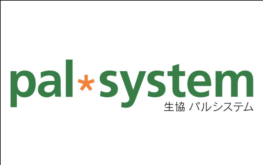 システム パル