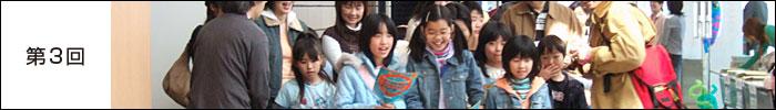 2006_3rd_w700